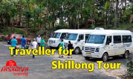 traveller for shillong tour